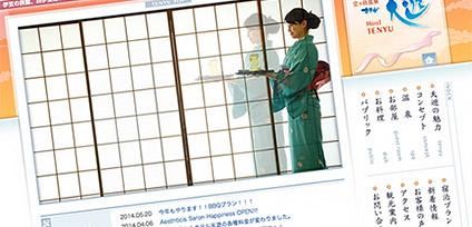 堂ヶ島温泉・ホテル天遊