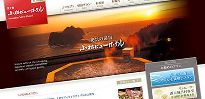 堂ヶ島・小松ビューホテル