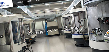 株式会社 石川工具研磨製作所