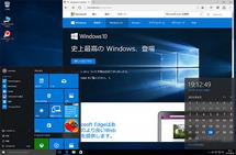 Microsoft Edge(Windows 10)の動作検証とWeb制作への影響