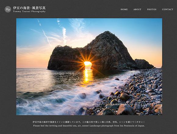 プライベートサイト|伊豆の海景・風景写真