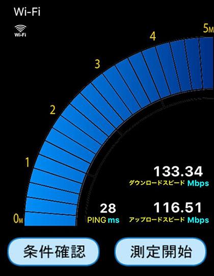 iPhoneで計測